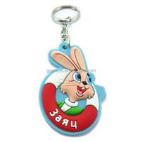 FREE MOLD custom 3d rubber keychain soft pvc keyring