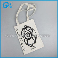 Customized cotton canvas tote bag promotion/cotton tote bags wholesale