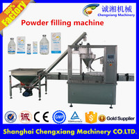 Auto powder filling machines,auger fillers(CE/GMP/ISO/TUV)