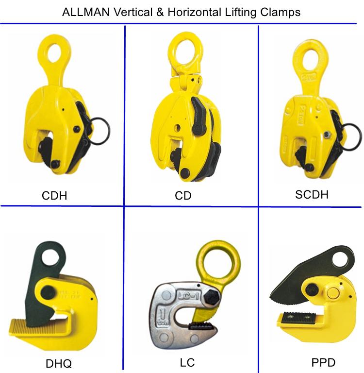 lifting clamp.jpg