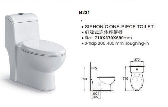 / b231 변기 브랜드 골드 컬러 이슬람 화장실 화장실-화장실 -상품 ...