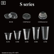 R-Packing plastic milk tea frozen yogurt juice ice cream drink smoothie cups -Le plastique gobelet