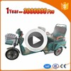 large loading heavy duty cargo tricycle with CE certificate