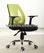 Foshan medium back mesh fabric swivel office computer chair with chrome plating iron base and plastic armrest 645B