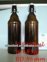 1000ml Amber Glass Beer Bottle With Swing Top