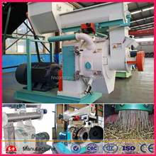 Biomass machinery wood pellet machine for sale