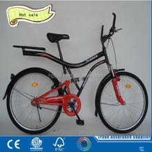 2015 large supply mountain bike/MTB bicycle