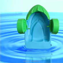 aqua paddle boat easy and safe for kids amusement water park