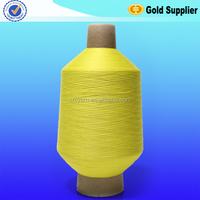 Price of Nylon Per kg & color stretch nylon yarn & polyamide Nylon 6 yarn factory