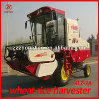 4LZ-3A new machinery harvest grains