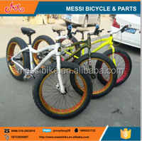 hot selling alloy chopper bicycle wholesale price