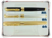 JH-1200 Jinhao 1200 series Black Dragon and the world ballpoint pen , elegent roller pen for women
