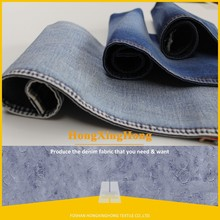 NO.736 2015 high quality stretch cotton denim jeans fabric wholesale