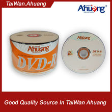 Ahuang New style duplicatable DVDs 4.7G 16X