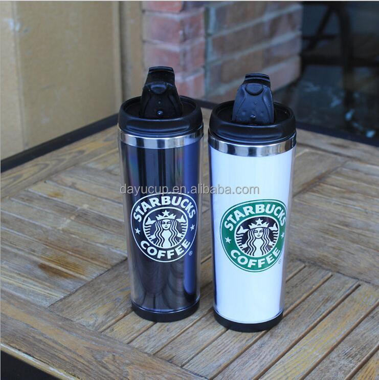 Кружка Кофе Starbucks