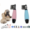 [Grace Pet] Good Design Pet Dematting Combs Dog Deshedding Tools
