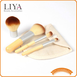 High Quality Synthetic Makeup Brushes With Hemp Linen Cosmetic Bag