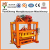 hongbaoyuan machinery machine qtj4-40 paving block machine