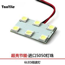 High Quality Festoon/T10 6SMD 5050 auto LED dome light, car led dome light auto accessories