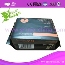 8 layers super absorbent Active Oxygen and negative Ion sanitary napkin