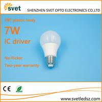 85-265V 7 watts E27 led light bulb for Brazil