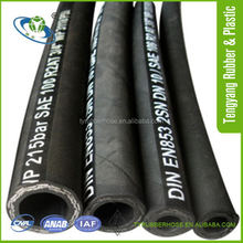SAE 100 R2 ISO&API Certified Braid Steel Wire Reinforced Flexible Rubber Hose Pipe / Low Price Hydraulic Hose