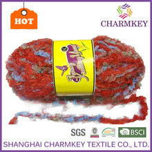 beautiful color top quality and factory price polypropylene yarn in china yarn manufacturing companies