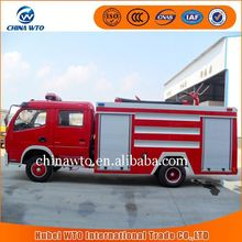 2015 new products china supplier DLK 5 ton fire truck, fire truck 5000l, mini fire fighting truck