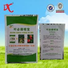 Fertilizer pe bag/plastic bag pe ld packing for 500g fertilizer