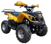 4Speed 110CC Worker Yellow Camo (Swedish-developed)