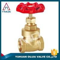 2 inch knife brass gate valve prolong BSP thread oil and gas gate valve