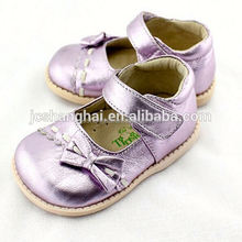Professional shoe factory in vietnam /new design hand made kids shoe with kid footwear
