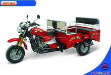 150CC The Newest Passenger Tricycle (HH150ZK-1) in coming market