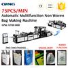 Environmental protection non woven polypropylene bag making machine
