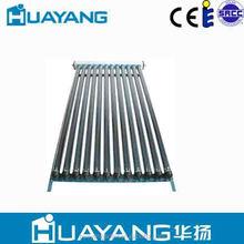 Vacuum tube solar keymark pressure heat pipe solar collector