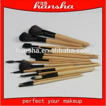High Quality 18 PCS Professional Makeup Brushes Case Brand Own/Private Label