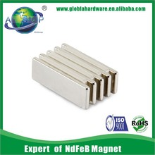 Top quality titanium steel magnet buckle silver
