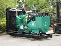 With Cummins KTA38 engine 600kw power diesel generator set 750kva soundproof generator