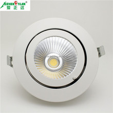 High power dimmable 30w cob led downlight manufacture supply