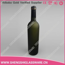 750ml green frost long neck wine glass bottle with screw cap
