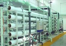 de tratamiento de agua de mar las máquinas