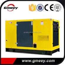 Gmeey Silent Generator Supplier Price 45KVA 36kW 24v generator