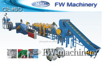 300Kg/hour output plastic film washing system pe film cleaning machine