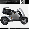 jinhua electric scooter BRI-S05 buy used cars uk