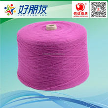 hank dyed high bulky 100% yarn acrylic for sweater