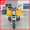 air cooling engine Motorised Tricycle made in China/cabin Cargo Tricycle
