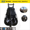swing type orange peel grapple scrap grapple new products