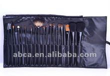 cosmetic brush, cosmetic brush set, makeup brush set