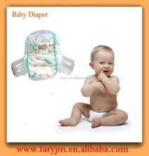 Soft breathable baby diapers