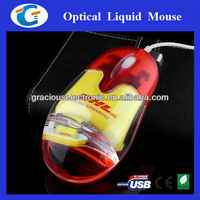 Gracious Wired Liquid Mouse With Customized Floater And Colour